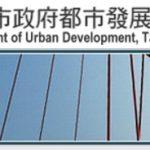 修正「臺北市容積移轉審查許可自治條例」第四條條文