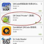 QR-Code 簡單介紹